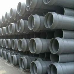Σωλήνες PVC Άρδευσης & Ύδρευσης
